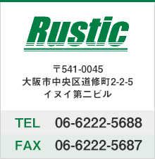 株式会社ラスティックシステム