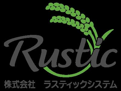 株式会社ラスティックシステム 新ロゴ